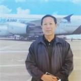 Eugene Meng