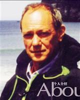 John Schor