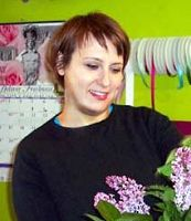 Amy Epstein